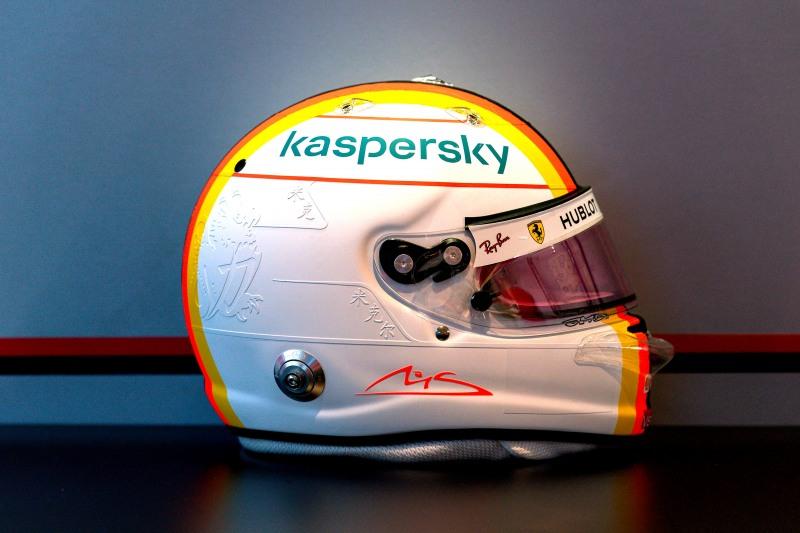 GP GERMANIA F1/2020 -  GIOVEDI 08/10/2020