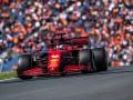 GP OLANDA F1/2021 - SABATO O4/09/2021