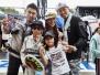 14.Gp Giappone F1 2015