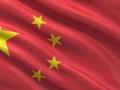 china_f1_flag