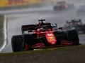 GP DELL'EMILIA ROMAGNA  F1/2021 - DOMENICA 18/04/2021