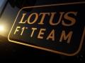 lotus2014