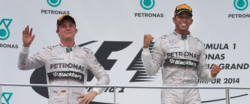 Gran Premio della Marlesia F1