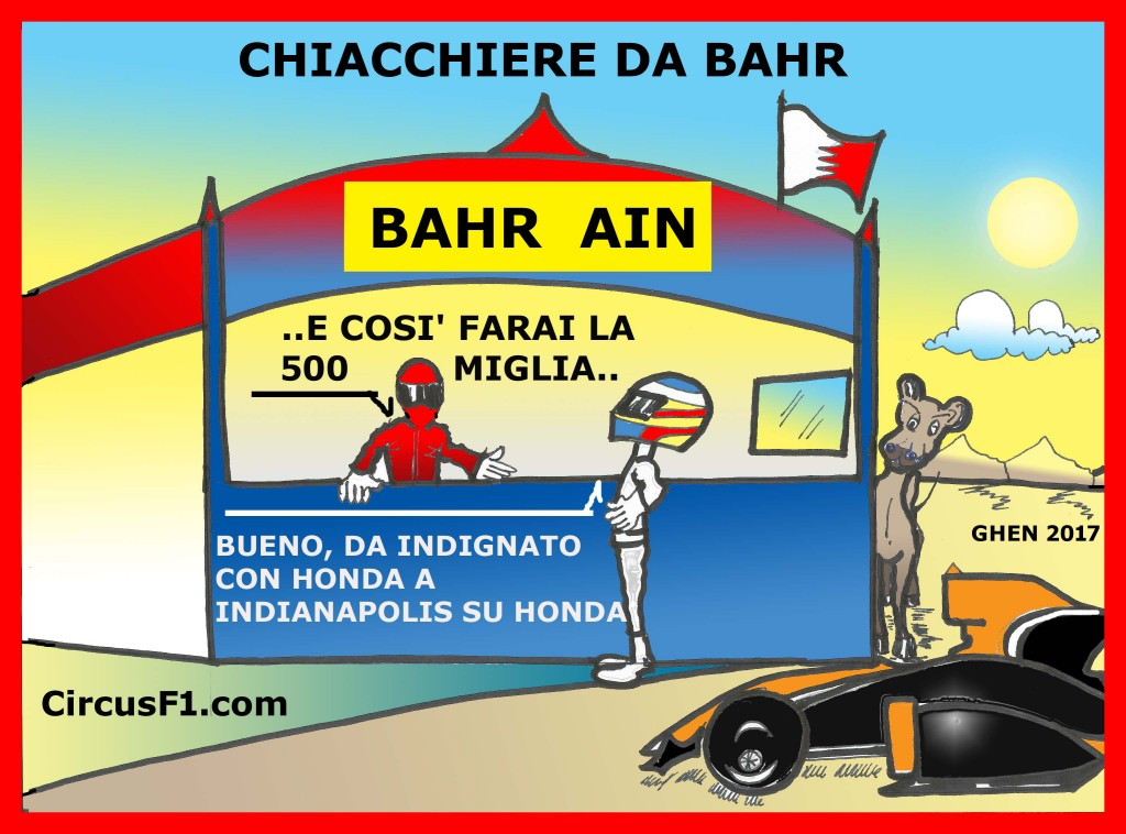 CHIACCHIERE DA BHAR 2