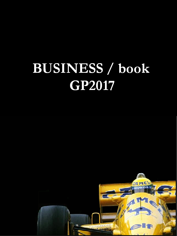 business_book_2017